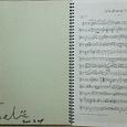 2006年3月24日 聖響さんのサイン