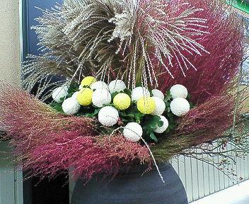 秋の生け花 その1