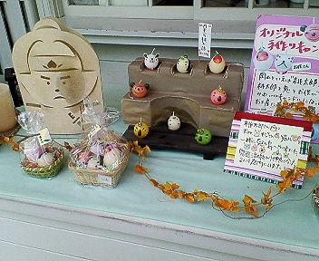 桃太郎キャンドル